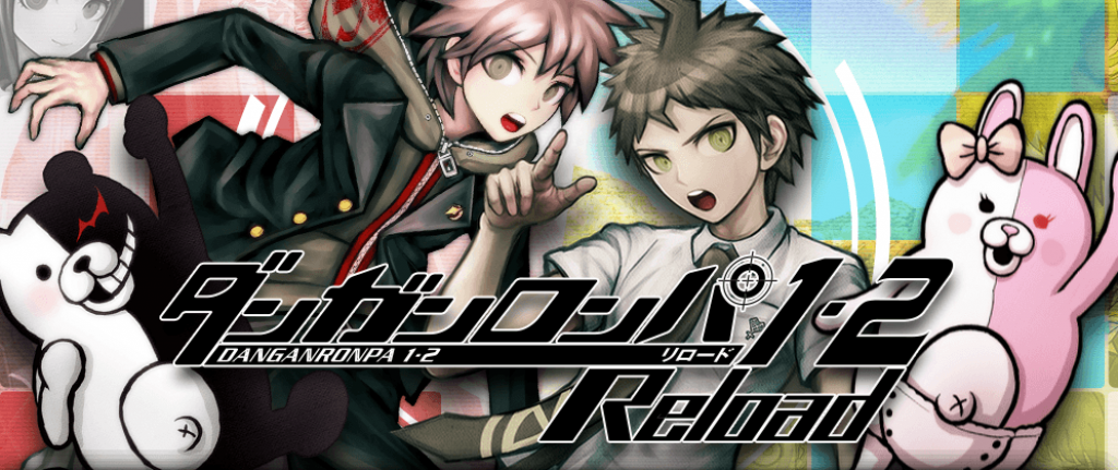 danganronpa 1-2 reload · abstraction