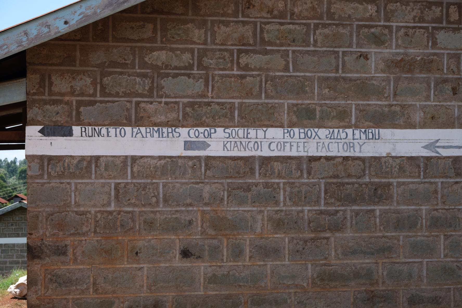 Skilte til Rungeto